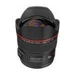 Canon EF 14mm f2.8 L